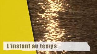 Vue-Albâtre